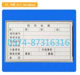H 13*8cm magnetische materielle Kartenspeicher-Karten-Lager-Karte mit Zahlen schreiben