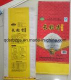 Fabricantes tecidos PP do saco do plástico para o arroz, alimento, cimento, fertilizante