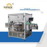 L'AP machine à emballer contrôlent de carton double latéral de cachetage et d'écriture de labels