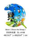 Воздушный шар формы 2012 лун (SL-A168)