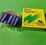 Cintas adhesivas a prueba de calor 973UL-S 0.13X25X10 de Nitto