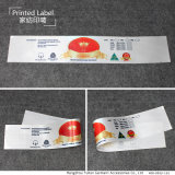 중국 공장 Texile를 위한 관례에 의하여 인쇄되는 매트리스 레이블