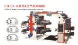 Печатная машина Flexography цветов Chty-B 4