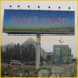 ポーランド人アルミニウムフレームのTrivisionの高い掲示板をカスタム設計しなさい