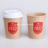 Drinking quente Cup, 4//8/12/16oz Double Wall Paper Cup, Brown Coffee Paper Cup, Best Selling Hot Disposable Paper Cup