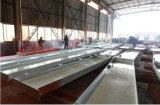 高品質の鉄骨構造の建築構造材料(QDSM-1010)