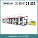 Высокоскоростная печатная машина Rotogravure