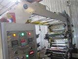Alta velocidad de la máquina de impresión de plástico