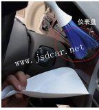 Pinceau de sortie de l'air conditionné automobile (JSD-T0025)