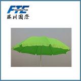 Anunciando o guarda-chuva de praia quadrado maioria para o presente
