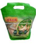 高品質の安全なパッキングプラスチックジッパーロックの平らなロースト・チキン袋