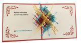 권유 카드가 서류상 선물에 의하여 갑자기 나타난다