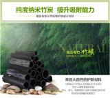 Masque de nez de solvant de point noir de Bambou-Charbon de bois de série de Bioaoua