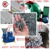 Precio caliente de la máquina de la pelotilla del papel y de la cartulina de la venta