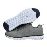高品質の子供の女の子の子供のYezi Flynitの靴