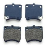 Пусковые площадки тормоза OEM Mr510539 запасных частей высокого качества для Мицубиси Pajero V73
