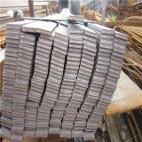 Barra lisa laminada a alta temperatura de grande resistência de aço de carbono
