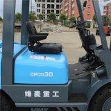 Azul de cielo carretilla elevadora de 3 toneladas con el motor de Isuzu C240 hecho en China