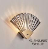 호텔 방 우아한 팬 장식 훈장 벽 램프 (GD18149W-L2)