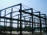 아치 지붕을%s 가진 강철 구조물 농가