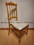 結婚式またはホテルのための王冠のChiavariのアルミニウム椅子