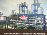 Sulfato de bário Superfine de Modifyed para a bateria de armazenamento