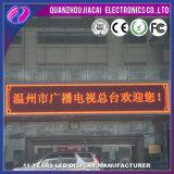 Muestras móviles programables del color rojo LED del alto brillo P10