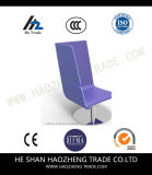 Hzpc173 новый пластичный подлокотник стула отдыха