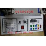 Tagliatrice elastica automatizzata dell'elastico del nastro automatico (zh-23)