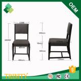 Ashtree (ZSC-36)のロビーのための世紀半ばの食堂の椅子