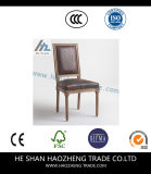 2のセットHzdc145家具の肘のない小椅子-マホガニーの終わり