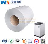 PCM는/세탁기를 위한 직류 전기를 통한 강철 코일 /Sheets/ PPGI를 Prepainted