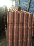 سقف غضّن تصميم لأنّ منزل/واضحة بلاستيكيّة [سثتيك] راتينج [رووف تيل]