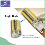 최신 인기 상품 3W 220V G9 캡슐 실리콘 전구 LED 빛