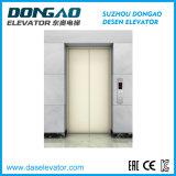 良質(VVVF駆動機構)の機械Roomlessのホームエレベーター