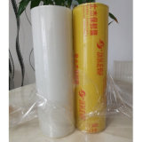 Sealwrap는 포장과 플라스틱 음식 포장 엄청나게 큰 롤 달라붙는다