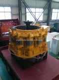 Symons zusammengesetzte hydraulische Kegel-Zerkleinerungsmaschine