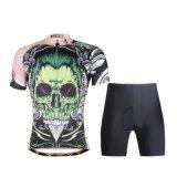 여름 남자의 Short-Sleeved 한 벌/자전거 옥외 승차 옷/모방되는 녹색 두개골