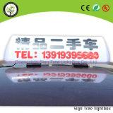 Rectángulo ligero de la azotea del taxi de la publicidad al aire libre
