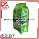 Bolso del empaquetado plástico de la industria de la agricultura para el fertilizante