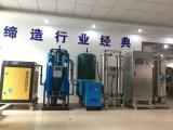 bester Generator des Ozon-1kg für Farben-Textilabwasser Deolorization
