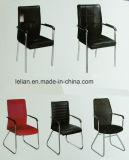 사무실 회의 회의 의자 수신 의자