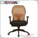 최신 판매! ! ! 현대 작풍 5개의 바퀴를 가진 인간 환경 공학 메시 사무실 의자