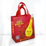 Хозяйственные сумки сумок водоустойчивого слоения печатание логоса выдвиженческого Non-Woven