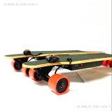 Свободно контролируйте электрические скейтборда/самокат для взрослого