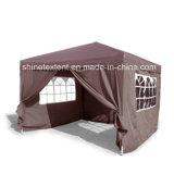 [33م] رخيصة فولاذ حزب خارجيّ يطوي خيمة [غزبو] لأنّ حادث خارجيّ أو حزب خارجيّ
