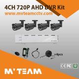 نظام الأمن 4CH وول مارت الجودة مع لون مربع التعبئة والتغليف (MVT-K04FH)