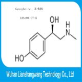 Poudre blanche crue Synephrine de CAS 94-07-5 sain pour la perte de poids