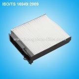 Filtro de aire de la buena calidad 16546-4616r
