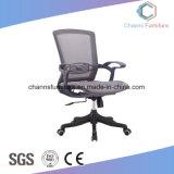 Moderner Büro-Möbel-Ineinander greifen-Schwenker-Computer-Stuhl